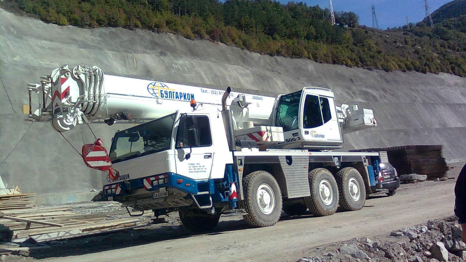 Mobile cranes - Bulgarcom